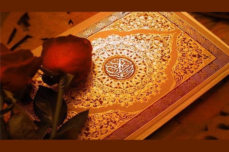 سوره مبارکه «بقره» آیات ۲۵۷ تا ۲۵۹+صوت و متن