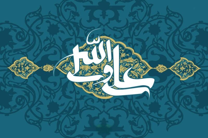 راهکار امام علی (علیه السلام)  برای افزایش رزق و روزی