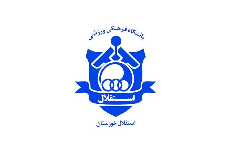 سقوط آبیهای خوزستان به لیگ آزادگان