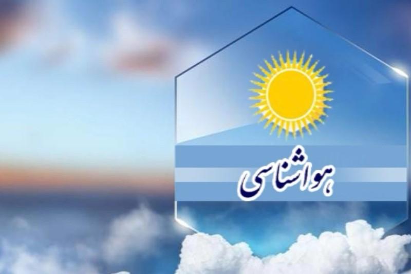 آخرین وضع آب و هوای کشور در چهاردهم اردیبهشت