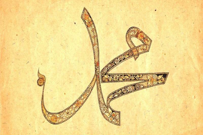 محمد به عنوان یکی از محبوبترین نامهای پسرانه در بسیاری از شهرهای آلمان