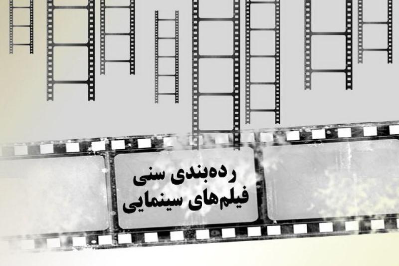 مشکل فیلم های روی پرده سینمای ایران  محتوای فیلم ها مبتذل است