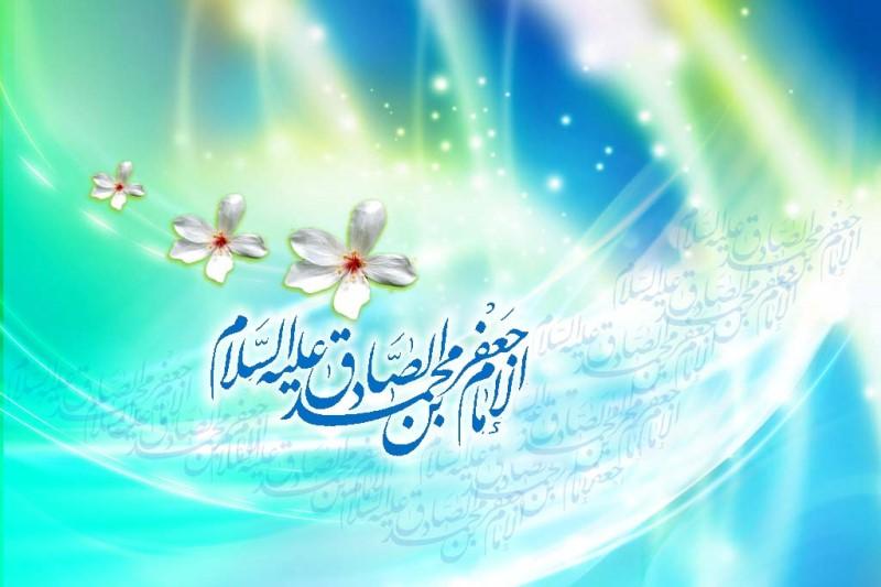 نصیحت های  زیبای لقمان حکیم به پسرش در کلام امام صادق (ع)