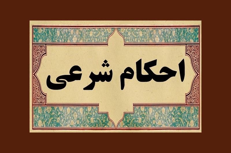 احکام و نظر مراجع تقلید درباره روزه یوم الشک+فیلم