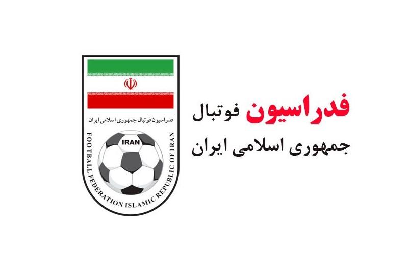 توضیحاتی دپارتمان امور بین الملل فدراسیون درخصوص روند انتخاب سرمربی تیم ملی فوتبال