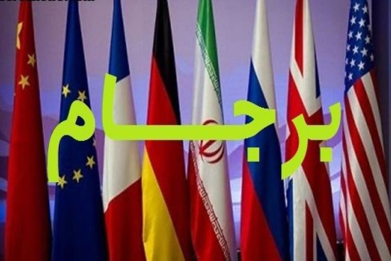 کیهان: « دیرهنگام بود اما ضروری »