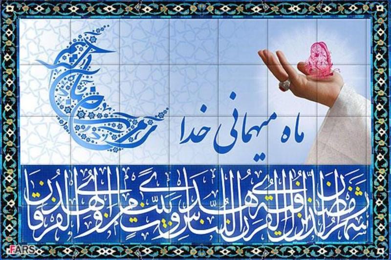 معنای دعای روز پنجم ماه رمضان چیست؟+فیلم و عکس
