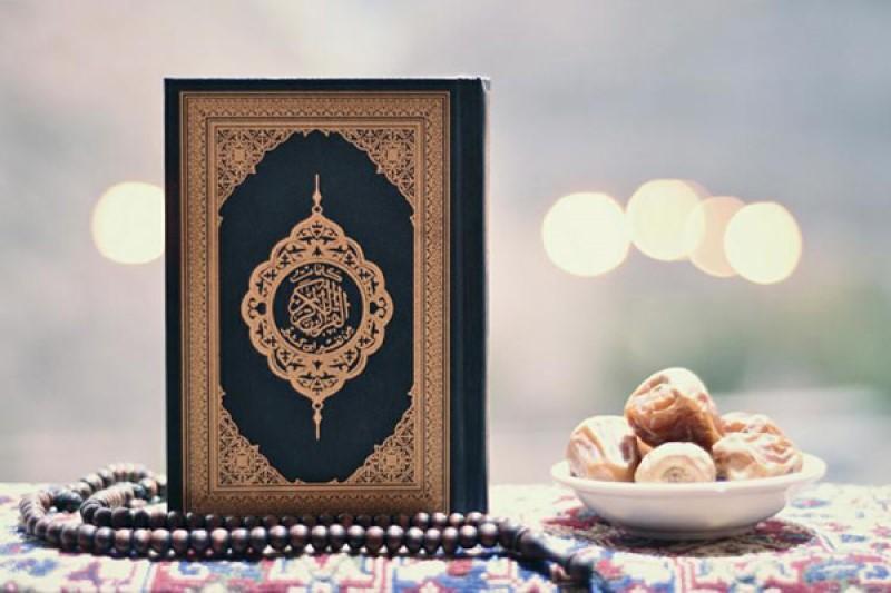 جزء پنجم قرآن+صوت