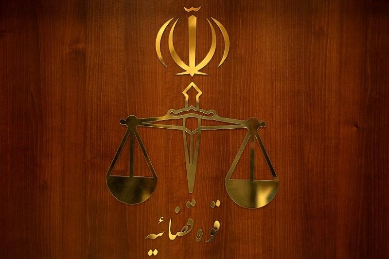 مشکلات قضایی و راه کارهای برون رفت از وضعیت فعلی