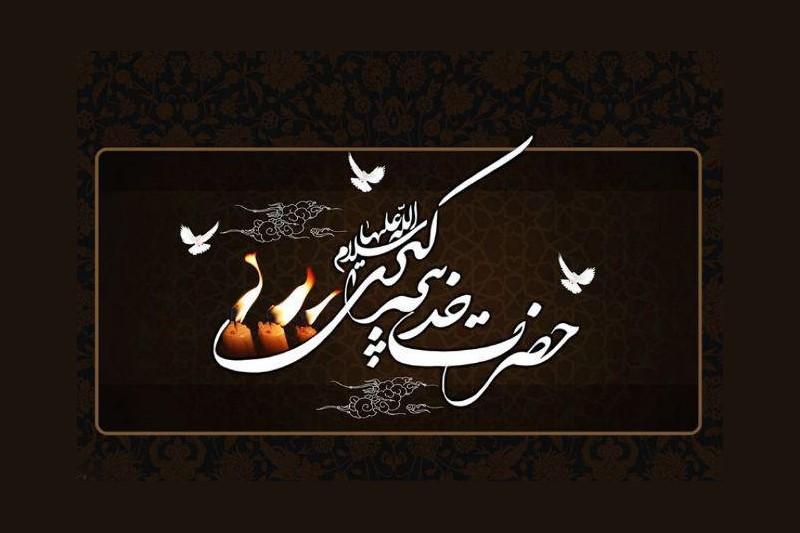 غم از دست دادن حضرت خدیجه (س) برای پیامبر (ص)، از شعب ابی طالب سختتر بود