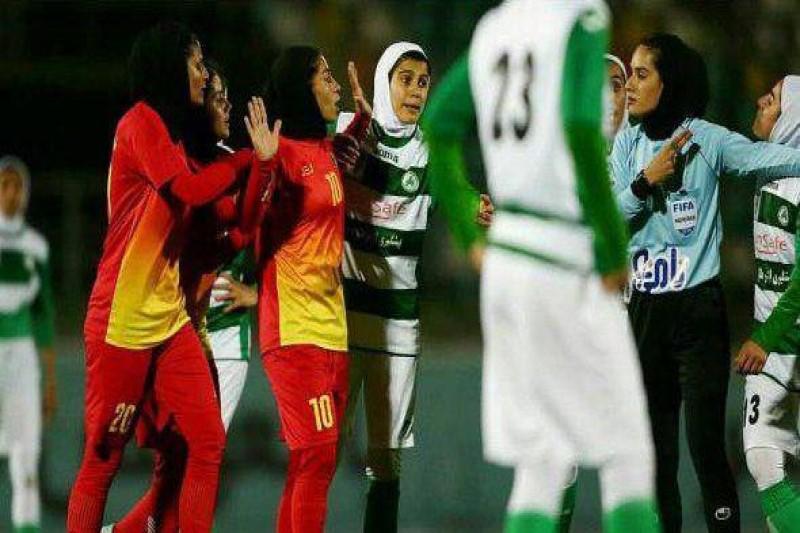 درگیری فیزیکی و خشونت  در رقابتهای لیگ برتر فوتبال بانوان
