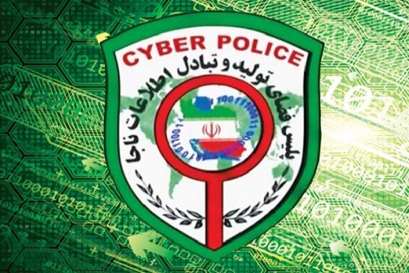انواع فریب سایتهای جعلی ثبت نام یارانه نقدی را برای شهروندان