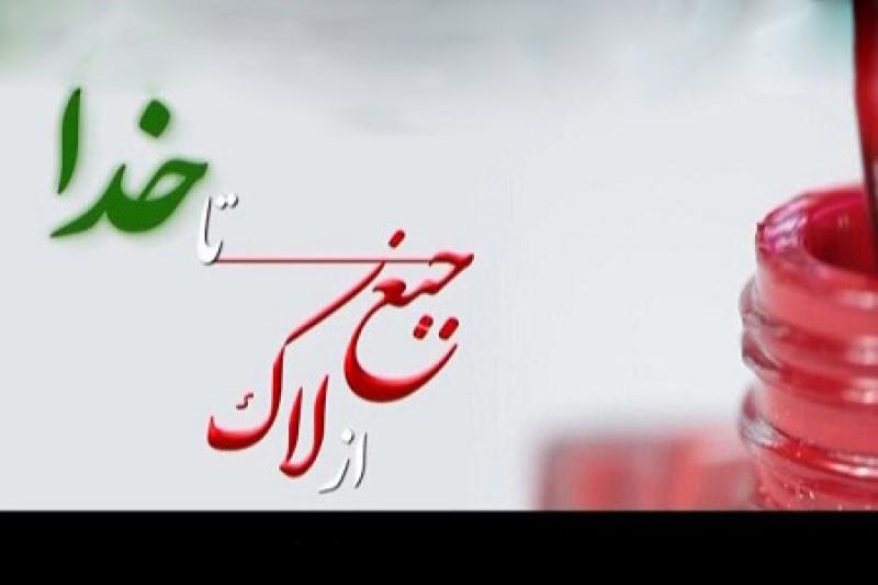 پناه بردن به قرآن زندگی جوان را نجات داد+فیلم