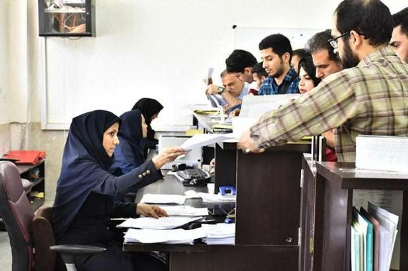 شرایط برای نقل و انتقالات در دانشگاه آزاد