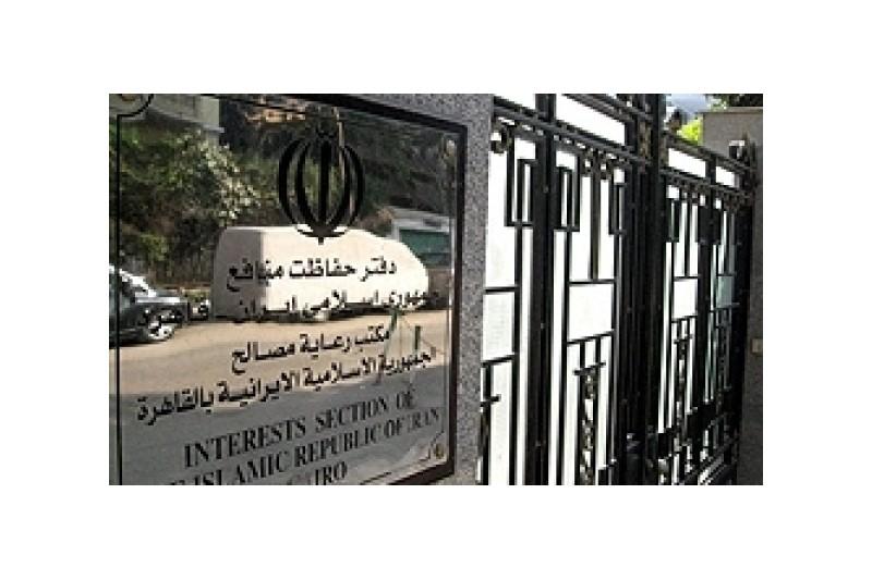 کنفرانس اقتصادی منامه برای حل بحران سیاسی فلسطین؟!