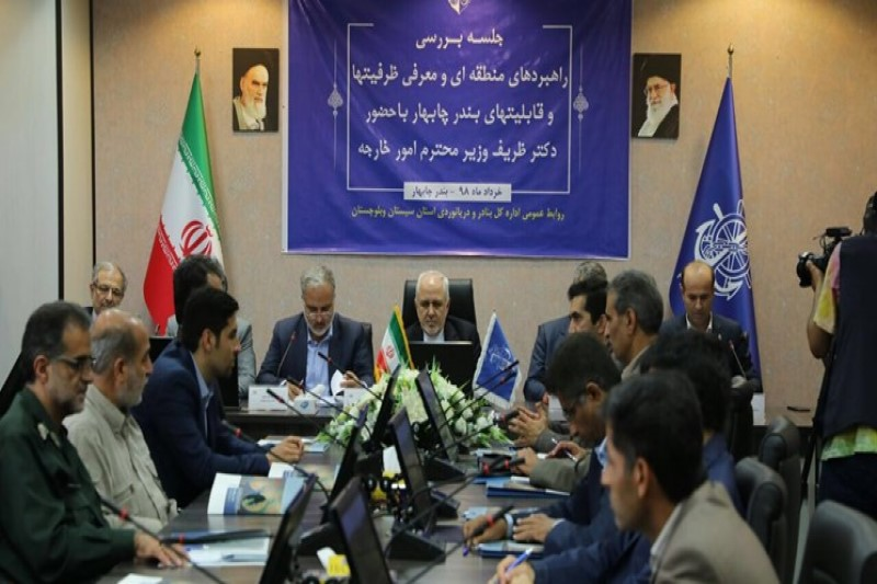 وزیر امور خارجه از سایت پتروشیمی نگین مکران بازدید کرد