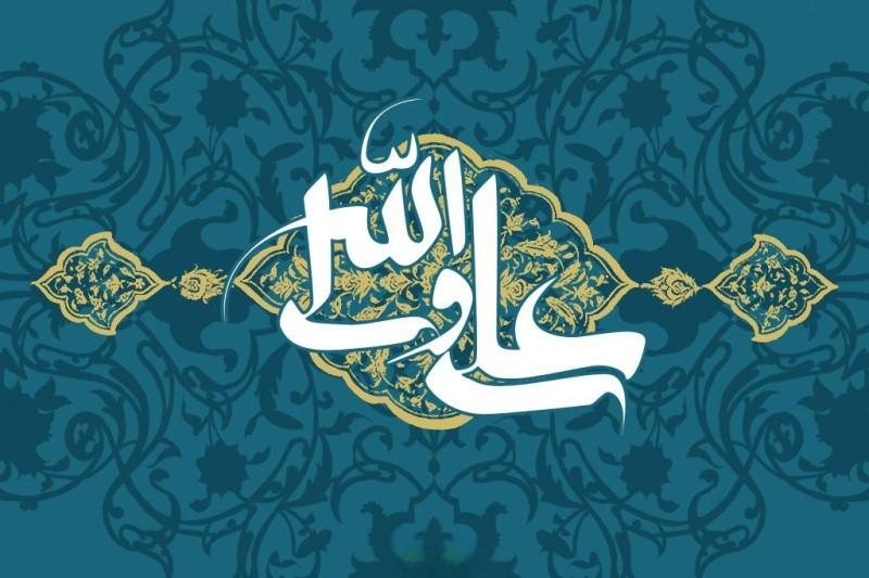 نامه امام علی (ع) به معاویه در ماه صفر