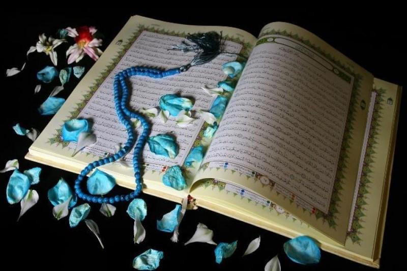 جزء بیستم قرآن+صوت