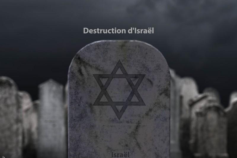 سرعت نابودی رژیم اسرائیل افزایش یافته است