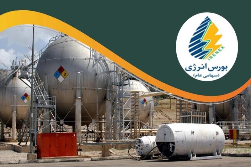 بورس انرژی میزبان عرضه ۲ میلیون بشکه میعانات گازی میشود