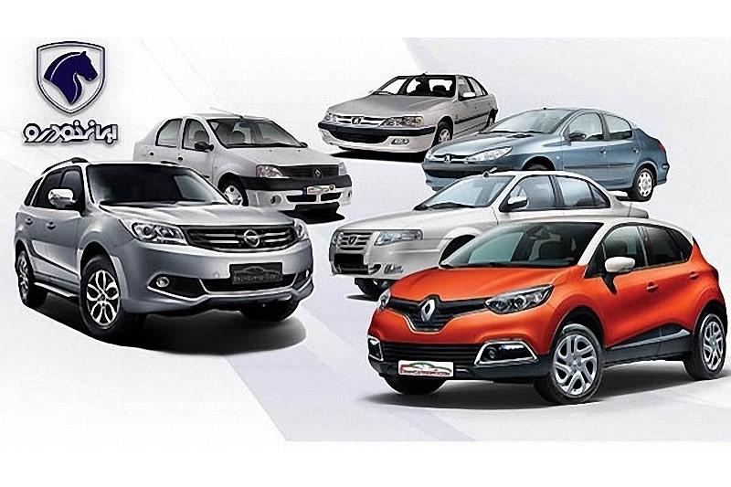 ایران خودرو محصول پژو ۲۰۶ تیپ ۲ را در لیست فروش فوری قرار داد