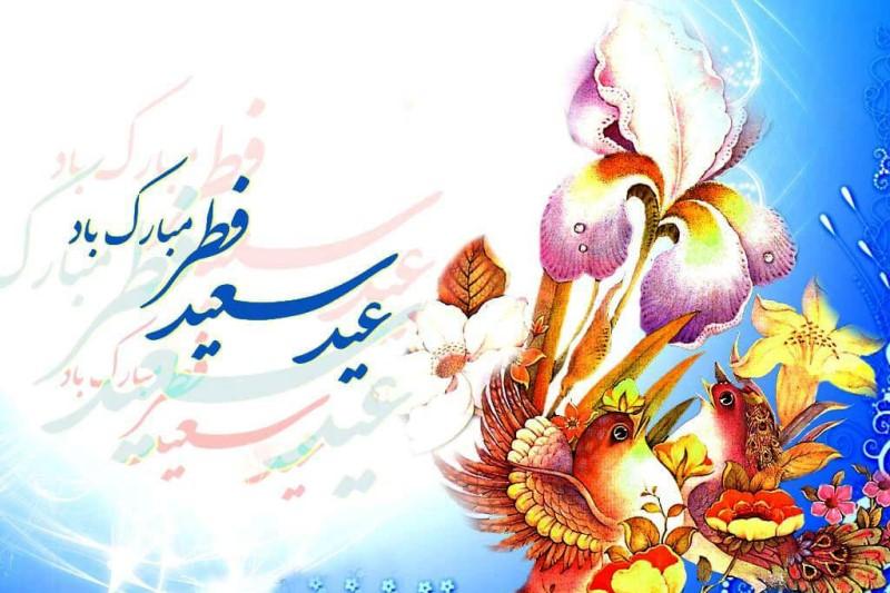 شب و روز عید فطر چه عمالی دارد؟
