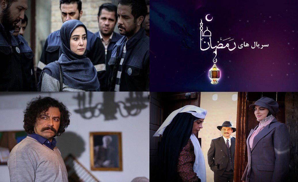 شکست صداوسیما در مینی سریالهای مناسبتی/ صدا و سیما مخاطبان ماه رمضان را هم از دست داد