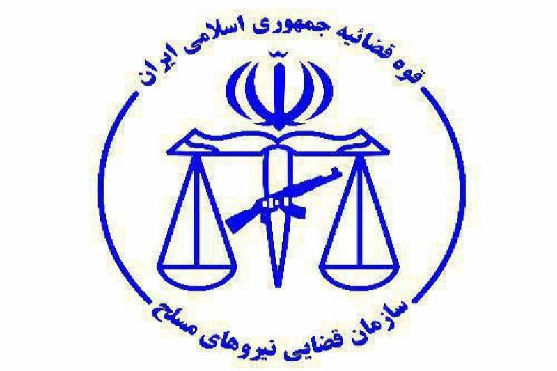 اعدام کارمند قراردادی سازمان هوافضای وزارت دفاع