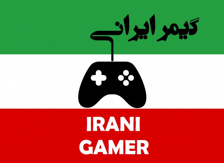 رقابت بر سر عنوان بهترین گیمر ایران
