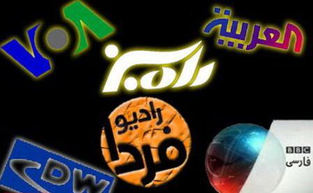 مهمترین سوژههای تبلیغی امروز رسانه های بیگانه علیه ایران