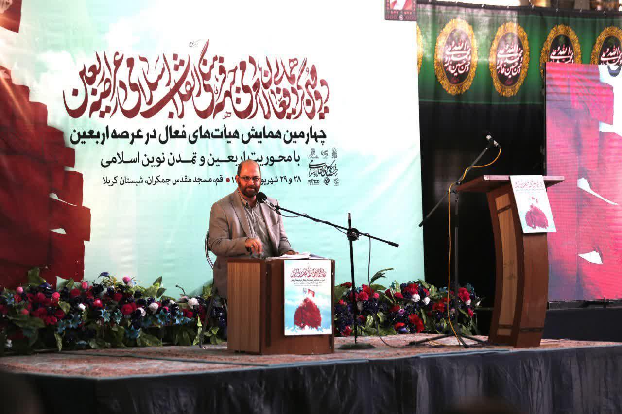 راهپیمایی اربعین بهعنوان تظاهرات بینالمللی اعتراضآمیز دنبال شود/مکتب حسینی تنها راهکار رفع بحرانهای اجتماعی دنیاست