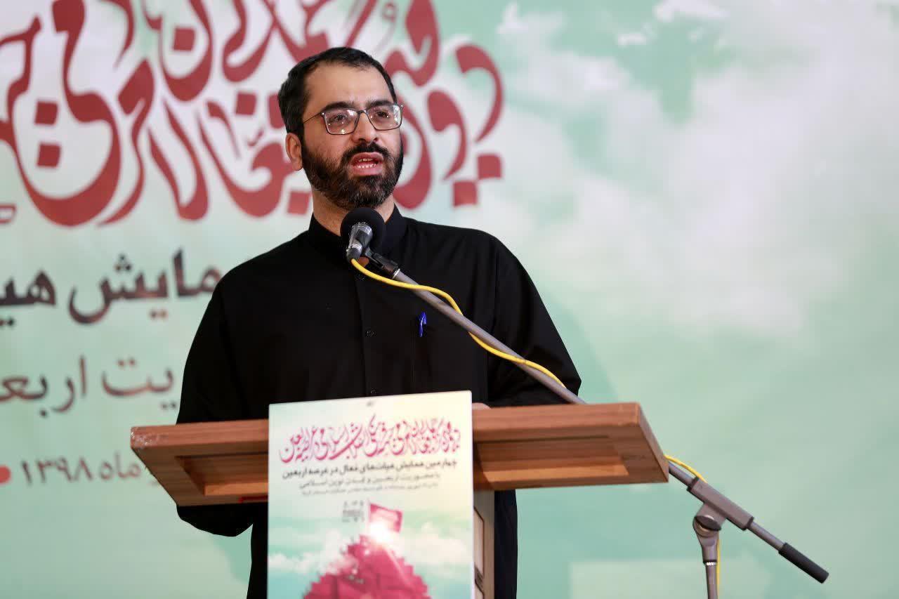 قم: برگزاری همایش آغاز پیادهروی اربعین به چند زبان در جوار مسجد سهله/دولتیها اجازه دهند اربعین مردمی بماند