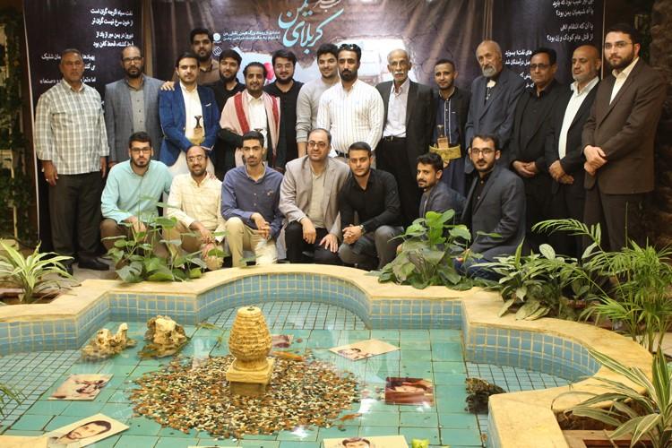 سوگند به اشک بیگناهان، چندیست/ شرمنده خون شیعیان یمنیم