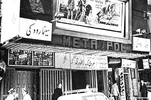 شروع ثبت نام دوره پاییز تاریخ تحلیلی سینمای ایران