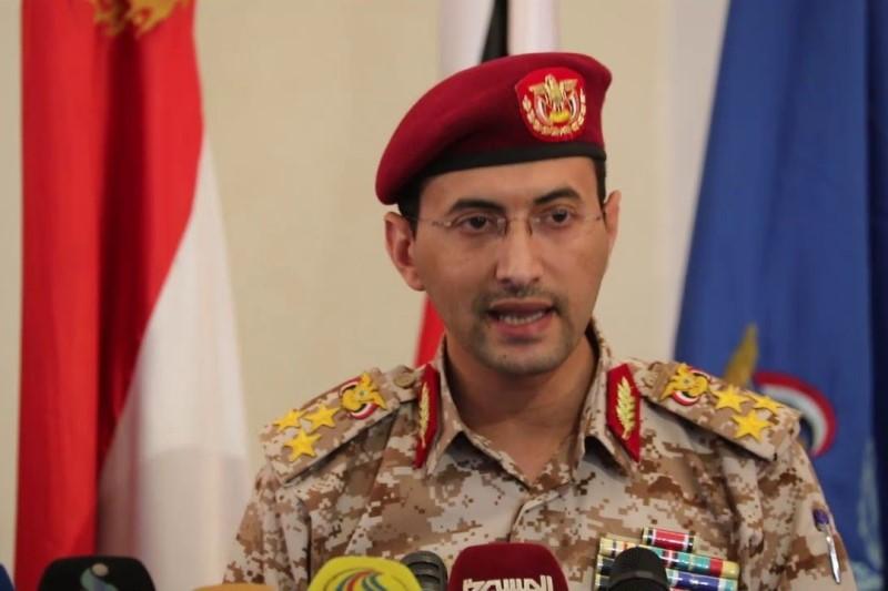 واکنش طنز کاربران شبکههای اجتماعی بعد از عملیات نصر من الله نیروهای یمنی