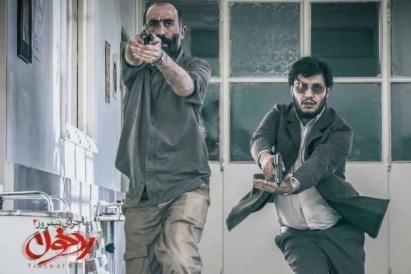 اکران فیلم سینمایی «رد خون» +پوستر
