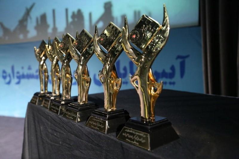 دست پر خانه مستند و سازمان اوج در جشنواره «فردا»+ تصاویر