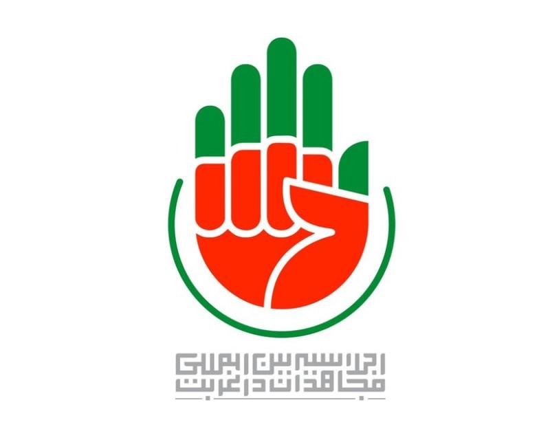 شیخ عیسی قاسم مهمان چهارمین اجلاسیه بینالمللی «مجاهدان در غربت»
