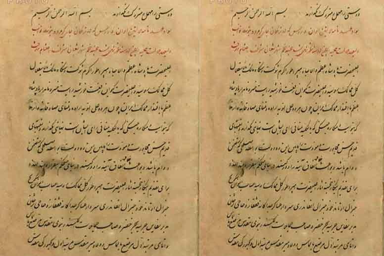 اینفوگرافی/آنچه در عهدنامه گلستان به دست آوردیم و از دست دادیم