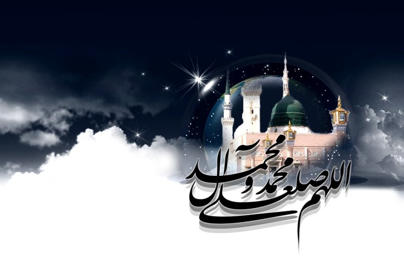 احادیثی از حضرت محمدمصطفی (صل الله علیه وآله و سلم) پیامبر اعظم