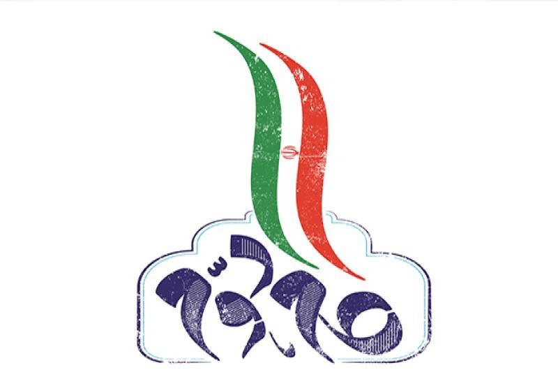 نخستین نشست اندیشه ورزان جبهه فرهنگی اجتماعی انقلاب اسلامی برگزار میشود+پوستر