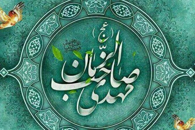 قدرانی یکی از فعالین فضای مجازی از رائفی پور جهت برپایی عید بیعت
