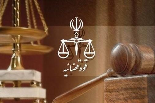 توقف فوری پیگیریهای قوهقضائیه