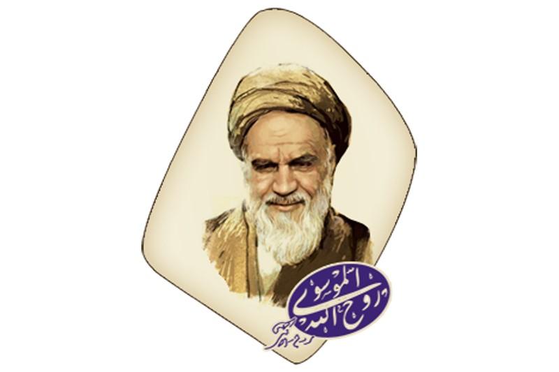 ویژگی های بارز امام + دانلود
