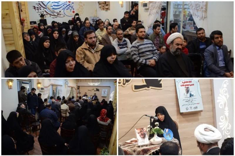 جشن امضای کتاب «الی الحبیب» برگزار شد + عکس