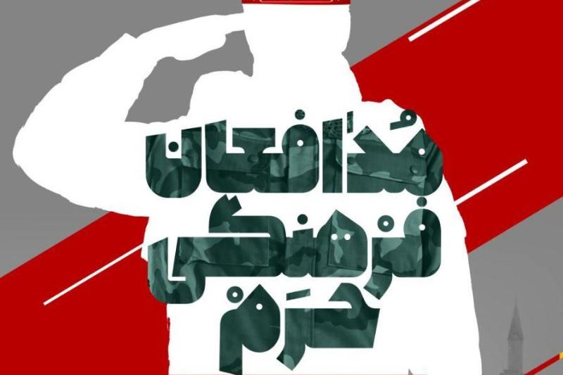 جامعه سوری پس از بحران