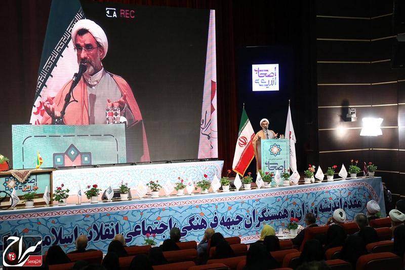 مراسم افتتاحیه نخستین همایش ملی اصحاب اندیشه برگزار شد