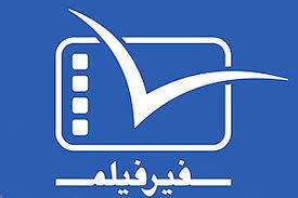 چهارمین دوره تربیت مستندساز سفیرفیلم (شهید باقری)
