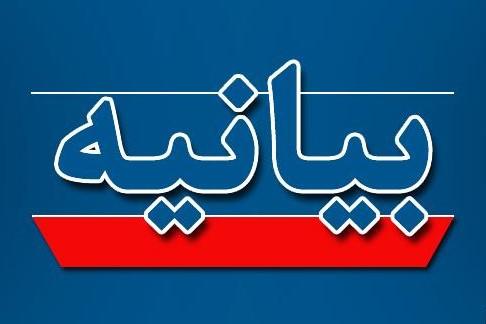دولت بابت اشتباهاتش از مردم عذرخواهی کند
