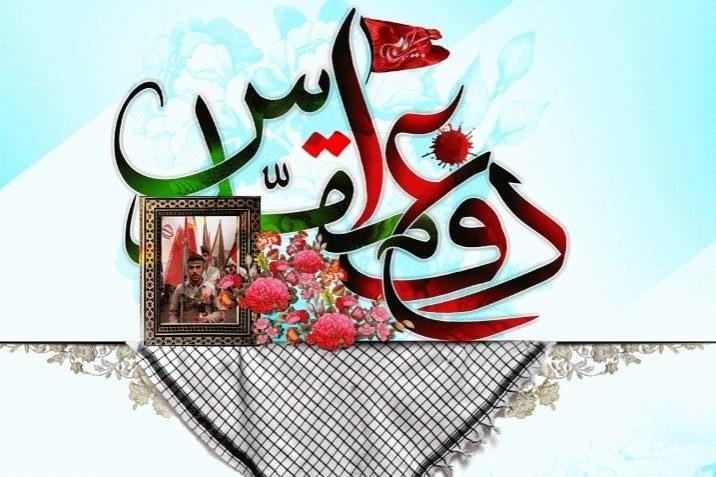 تاریخ شفاهی «سردار غلامپور» و «شهید غلامی»